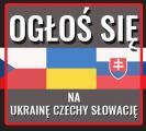 Ogłoś się na Ukrainie ,Słowacji w Czechach / Dodawanie ogłoszeń na Ukrainę ,Czechy , Słowacj